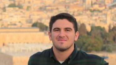 "Parshat Vayechi: Why We Should Strive To Not Be ""Frum"" – Jonathan Levine, West Coast NCSY Alumnus"