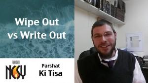 Ki Tisa Rabbi Rosenstein