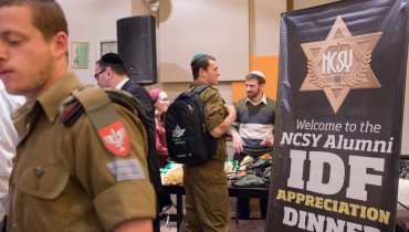 NCSY Appreciates Our Alumni in The IDF