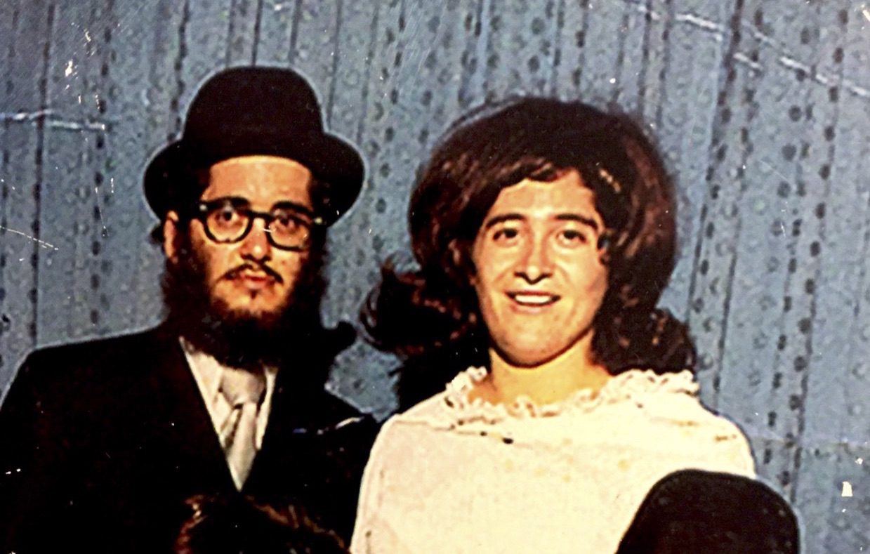 Avraham Travis (Eitz Chaim) & Batya Greenspon (Virginia) June, 5 1972
