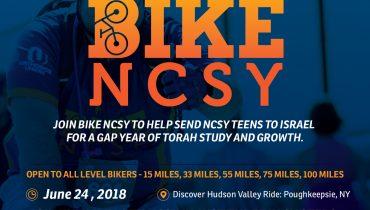 BIKE NCSY 2018