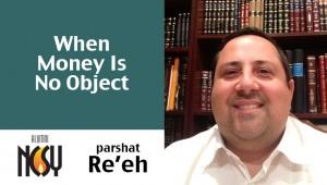 Rabbi Elliot Hecht Reeh
