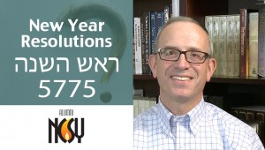 Rosh Hashanah Tzali Freedman